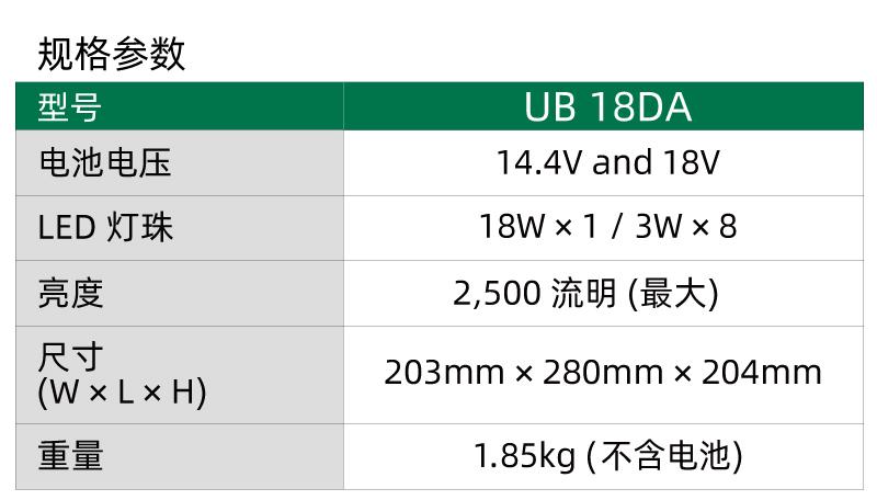 UB18DA_WEB_03.jpg
