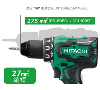 27mm Shoter